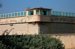 carcere-san-giuliano